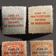 Timbres: MARRUECOS, GIRO POSTAL 6-9*, 1918. Lote 197970850
