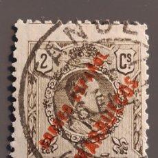 Francobolli: TÁNGER , EDIFIL 1 , 1909-14. Lote 197971565