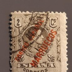 Timbres: TÁNGER , EDIFIL 1 , 1909-14. Lote 197971573