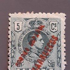 Francobolli: TÁNGER , EDIFIL 2 , 1909-14. Lote 197972755