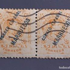 Selos: TÁNGER , EDIFIL 15 EN PAREJA, 1921-27. Lote 197974266