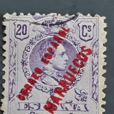 Francobolli: TÁNGER , EDIFIL 16 , 1921-27. Lote 197974366
