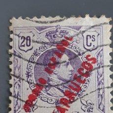 Timbres: TÁNGER , EDIFIL 16 , 1921-27. Lote 197974382