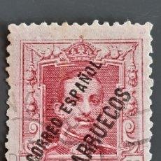 Francobolli: TÁNGER , EDIFIL 19 , 1923-30. Lote 197975128