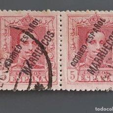 Selos: TÁNGER , EDIFIL 19 EN PAREJA, 1923-30. Lote 197975243