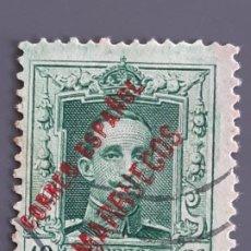 Francobolli: TÁNGER , EDIFIL 20 , 1923-30. Lote 197975571