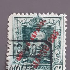 Timbres: TÁNGER , EDIFIL 20 , 1923-30. Lote 197975621