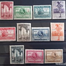 Timbres: TÁNGER , EDIFIL 37-47 *, 1929, VER. Lote 197977748