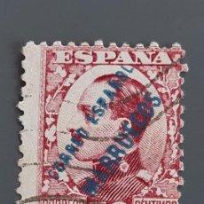 Selos: TÁNGER , EDIFIL 67, 1930-33. Lote 197978873