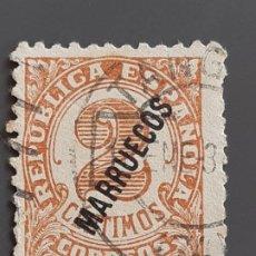 Selos: TÁNGER , EDIFIL 71 , 1933-38. Lote 197984531