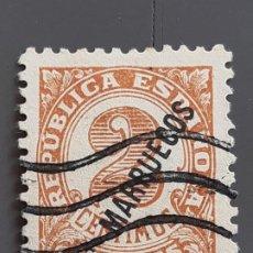Selos: TÁNGER , EDIFIL 71 , 1933-38. Lote 197984555