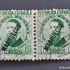 Selos: TÁNGER , EDIFIL 73, EN PAREJA, 1933-38. Lote 197985677