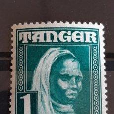 Francobolli: TÁNGER , EDIFIL 151 **, ÓXIDO, 1948-51. Lote 198020003