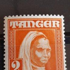 Francobolli: TÁNGER , EDIFIL 152 **, ÓXIDO, 1948-51. Lote 198020028