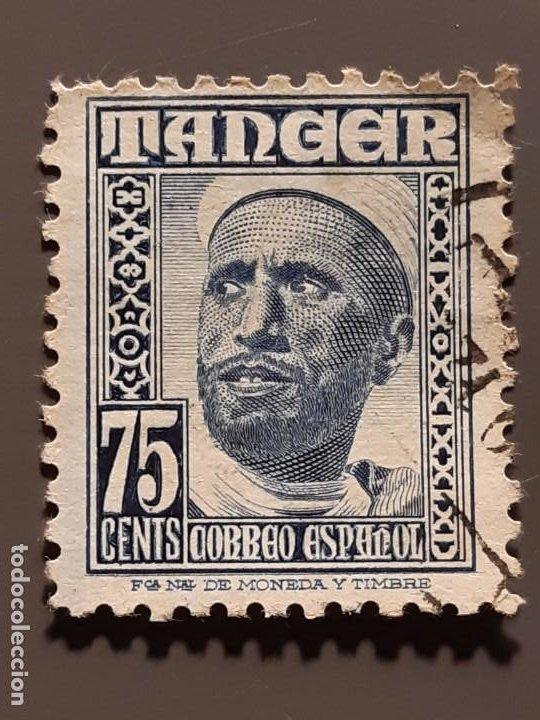 TÁNGER , EDIFIL 160 , 1948-51 (Sellos - España - Colonias Españolas y Dependencias - África - Tanger)
