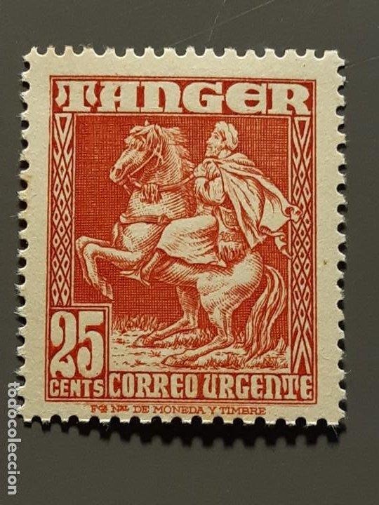 TÁNGER , EDIFIL 165 ** , 1948-51 (Sellos - España - Colonias Españolas y Dependencias - África - Tanger)