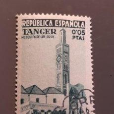 Francobolli: TÁNGER , BENEFICENCIA EDIFIL 1 , 1937. Lote 198075226