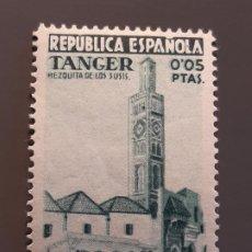 Francobolli: TÁNGER , BENEFICENCIA EDIFIL 1 *, 1937. Lote 198075260