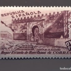 Francobolli: TÁNGER , BENEFICENCIA EDIFIL 2 **, 1937. Lote 198075283