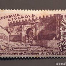 Francobolli: TÁNGER , BENEFICENCIA EDIFIL 2 *, 1937. Lote 198075300