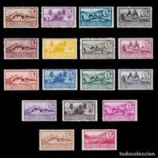 Sellos: AFRICA OCCIDENTAL.1950.PAISAJES EFIGIE.SERIE NUEVO*.EDIFIL.3-19. Lote 198078508