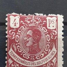 Francobolli: GUINEA , EDIFIL 109 *, 1914. Lote 198175620