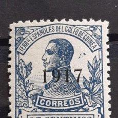 Selos: GUINEA , EDIFIL 117 *, 1917. Lote 198177402