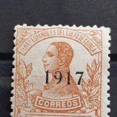 Selos: GUINEA , EDIFIL 120 *, 1917. Lote 198177513