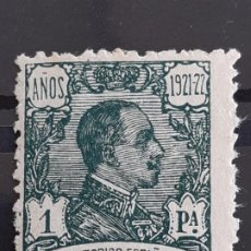 Selos: GUINEA , EDIFIL 164 (*), 1922. Lote 198205247