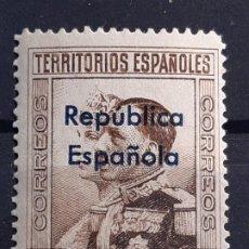 Francobolli: GUINEA , EDIFIL 243 *, 1931. Lote 198260627