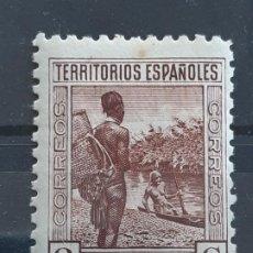 Francobolli: GUINEA , EDIFIL 245 *, 1934-41. Lote 198260995
