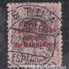 Sellos: MARRUECOS.- SELLO Nº 79 CON MATASELLOS TETUAN.. Lote 198284001
