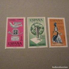 Sellos: SAHARA 1969, EDIFIL Nº 268/270**, DIA DEL SELLO. Lote 198360603