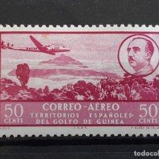 Timbres: GUINEA , EDIFIL 299 **, ÓXIDO , 1951. Lote 198381458
