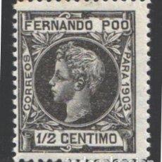 Francobolli: FERNANDO POO, 1903 EDIFIL Nº 119 /*/. Lote 198459828
