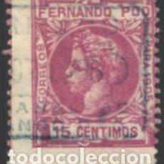 Francobolli: FERNANDO POO, 1905 EDIFIL Nº 142 . Lote 198487635