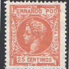 Timbres: FERNANDO POO, 1905 EDIFIL Nº 143 /**/, SIN FIJASELLOS. Lote 198490623