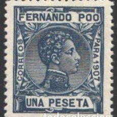 Sellos: FERNANDO POO, 1907 EDIFIL Nº 162 /*/ . Lote 198494117