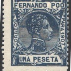 Sellos: FERNANDO POO, 1907 EDIFIL Nº 162 /*/ . Lote 198494121