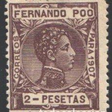 Sellos: FERNANDO POO, 1907 EDIFIL Nº 163 /*/ . Lote 198494127