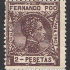Sellos: FERNANDO POO, 1907 EDIFIL Nº 163 /*/ . Lote 198494142