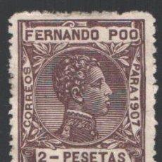 Sellos: FERNANDO POO, 1907 EDIFIL Nº 163 (*). Lote 198494158