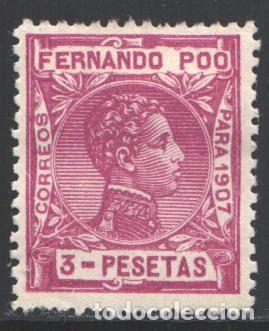 FERNANDO POO, 1907 EDIFIL Nº 164 /*/ (Sellos - España - Colonias Españolas y Dependencias - África - Fernando Poo)