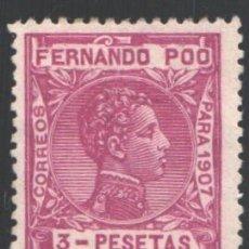 Sellos: FERNANDO POO, 1907 EDIFIL Nº 164 (*). Lote 198494208