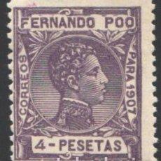 Sellos: FERNANDO POO, 1907 EDIFIL Nº 165 /*/ . Lote 198494216