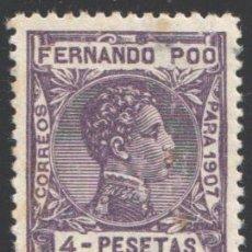 Sellos: FERNANDO POO, 1907 EDIFIL Nº 165 /*/. Lote 198494240