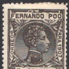 Sellos: FERNANDO POO, 1907 EDIFIL Nº 166 /*/. Lote 198494261