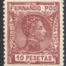 Sellos: FERNANDO POO, 1907 EDIFIL Nº 167 /*/, BIEN CENTRADO . Lote 198494277