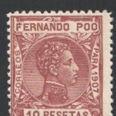 Sellos: FERNANDO POO, 1907 EDIFIL Nº 167 /*/, . Lote 198494282