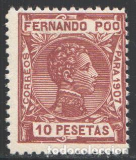 FERNANDO POO, 1907 EDIFIL Nº 167 /*/, (Sellos - España - Colonias Españolas y Dependencias - África - Fernando Poo)